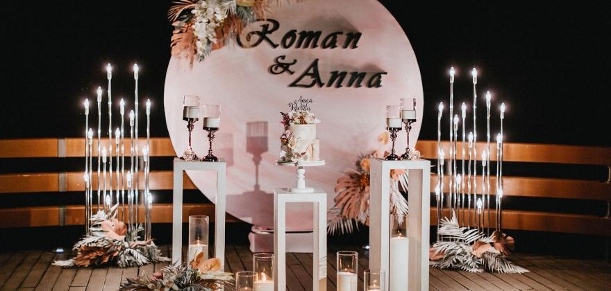 Роман и Анна Superior Golf Resort