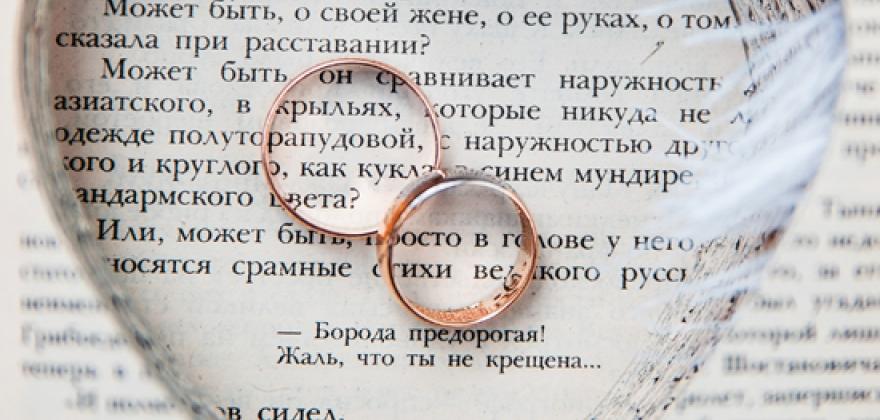 """Анатолий и Алена """"Сковорода"""""""