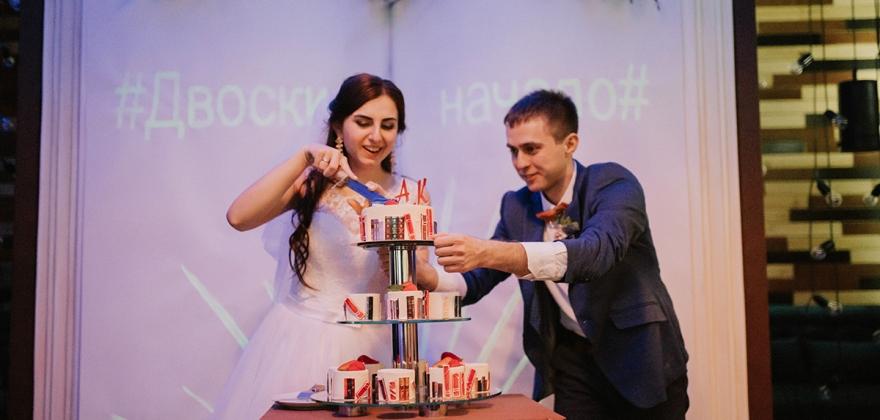 "Алексей и Карина ""Библиотека"""